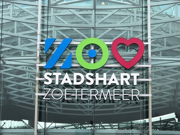 picture of stardshart zoetermeer logo on the facade