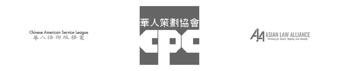 partner logos 4